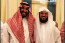 رغم تأييده لمحمد بن سلمان.. السعودية تفرض عقوبات على العريفي