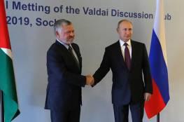 بوتين يلتقي الملك عبد الله الثاني في روسيا