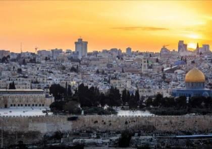 اليونسكو يتخذ قرارات جديدة بشأن القدس