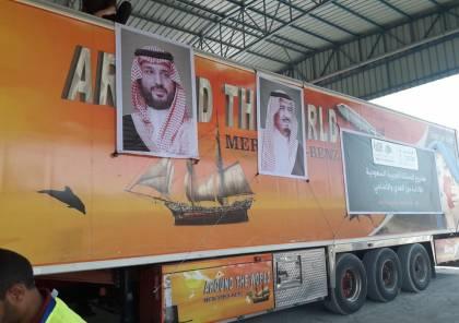 صور.. وصول قافلة لحوم من السعودية محملة بـ 25 ألف ذبيحة الى غزة