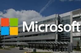 """مايكروسوفت تختبر إصدارًا حديثاً من متصفح """"إيدج"""""""