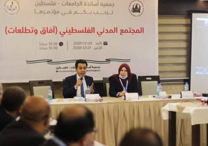 دورُ منظماتِ حقوقِ الانسانِ في تعزيزِ الديمقراطية وحمايةِ الحقوقِ والحريات.. صلاح عبد العاطي