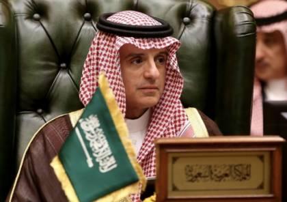 """السعودية توضح موقفها من مسألة تطبيع العلاقات مع """"إسرائيل"""""""