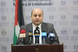 """النيابة العامة بغزة تقرر إعادة توقيف قاتل ابنته """"مادلين"""""""