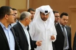 نائب السفير العمادي يغادر قطاع غزة