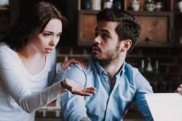 مفاهيم خاطئة تهدد العلاقة الزوجية
