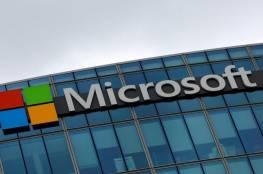 """قيمة """"مايكروسوفت"""" تتجاوز نصف تريليون دولار"""