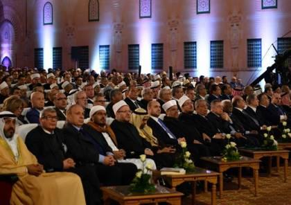 القاهرة: علماء دين من الديانات السماوية الثلاث يؤكدون بطلان إعلان ترمب