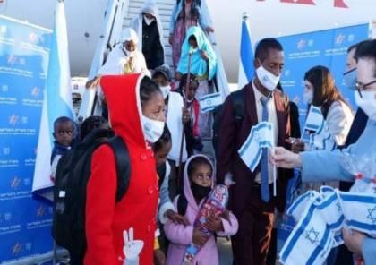 يديعوت: وصول مئات المهاجرين الجدد إلى إسرائيل