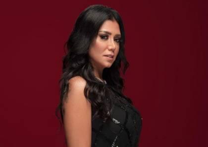 رانيا يوسف تثير الجدل من جديد بعرض مغر