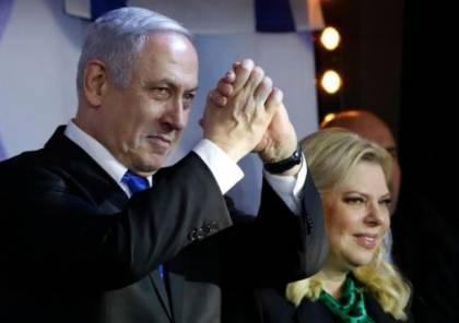 لن أتنازل عن الضم.. نتنياهو: ستكون هناك اتفاقات كاملة مع دول عربية من دون العودة لحدود 67