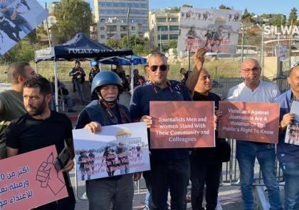 وقفة للصحافيين أمام الشيخ جراح رفضًا لاعتداءات شرطة الاحتلال عليهم