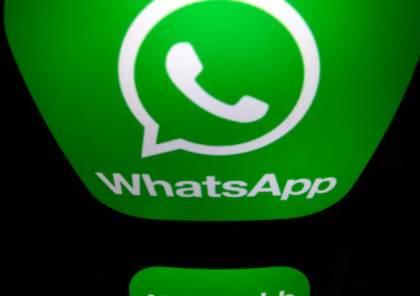 خبير سيبراني يحذّر من طريقة جديدة لاختراق هواتف المستخدمين عبر واتس آب