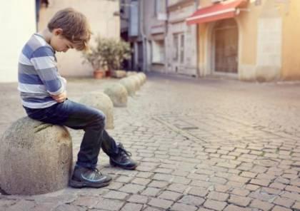 علمي أولادك كيف يتصرفون عندما يضيعون منك في الشارع