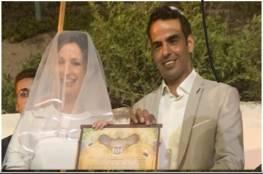 فرحٌ مُثير.. شاب فلسطيني من غزة يترك دينه ويتزوج بفتاة يهودية