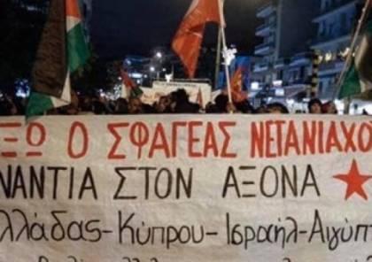 """""""الجالية الفلسطينية"""" تستنكر اتفاقية الغاز بين اليونان وقبرص و""""اسرائيل"""""""