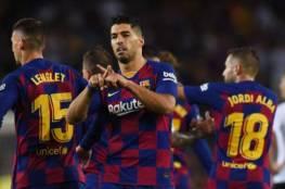 فيديو.. برشلونة يثأر من فالنسيا بخماسية مستحقة