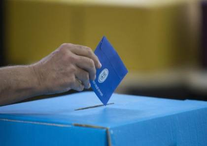 بالتصويت في دولتين عربيتين .. الانتخابات الإسرائيلية تنطلق بالخارج