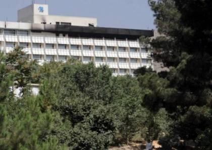 كابول: قتلى واحتجاز رهائن في هجوم مسلح على فندق