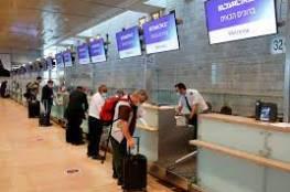 الشاباك يحذر الاسرائيليين من زيارة الامارات متذرعا بتهديد إيراني