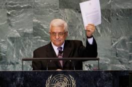 وكالة: عضوية فلسطين الكاملة بالأمم المتحدة في انتظار بايدن والاتحاد الأوروبي!