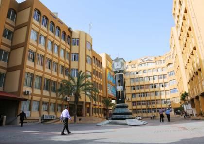 مجلس أمناء جامعة الأزهر يصدر بياناً حول الأحداث الأخيرة بالجامعة