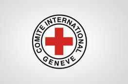 """""""الصليب الأحمر"""" يعلن فتح باب التسجيل لزيارات الأسرى في سجون الاحتلال"""