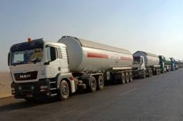 رئيس متابعة العمل الحكومي بغزة: نعمل على إنشاء مشروع لتوفير مخزون استراتيجي حكومي من الغاز