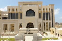 """""""العدل"""" بغزة تُدخل أربعة قوانين وقرارات عدلية حيز التنفيذ.. تعرف عليها"""