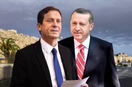هرتسوغ لأردوغان: إذا جلسنا لتناول القهوة سنحل الخلافات بيننا