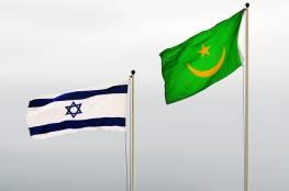 200 عالم دين في موريتانيا يحرمون التطبيع مع إسرائيل