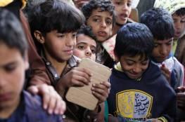 """الحوثيون يتهمون """"اليونيسف"""" بـ""""توزيع حقائب مدرسية عليها خرائط تعترف بإسرائيل بدلا عن فلسطين"""""""