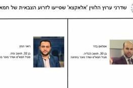 صور: الشاباك يزعم: حماس حاولت تجنيد عناصر عبر بث الأقصى وينشر اسماء المذيعين والمعتقلين
