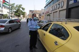 وزارة الصحة: تسجيل 208 إصابات جديدة بفيروس كورونا في فلسطين