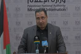 وزارة الاقتصاد: توقيف ثلاثة تجار لرفعهم أسعار المواد الغذائية