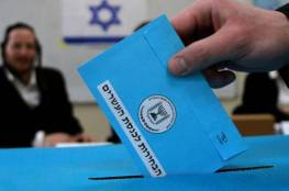 الصحة الإسرائيلية تعلن عن أحدث إحصائية لإصابات ووفيات  كورونا