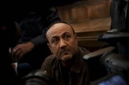 هيئة الأسرى: إدارة سجون الاحتلال تعيد الأسير مروان البرغوثي إلى سجن هداريم