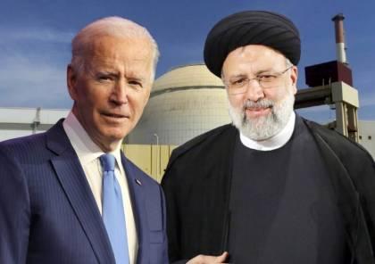 """""""يسرائيل هيوم"""": معلومات جديدة تثير قلق إسرائيل بشأن الصفقة الأمريكية الإيرانية"""