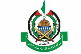 حماس: لن نسمح باستمرار الحصار أو فرض أي معادلة جديدة