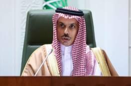وزير الخارجية السعودي: جادون في مفاوضاتنا مع إيران.. ونصدق التأكيدات الأمريكية المتعلقة بأمننا