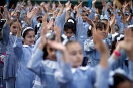 الاعلان عن بدء تسجيل طلبة الصف الأول الجدد بمدارس الأونروا