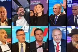 """نتائج الانتخابات الإسرائيلية تراوح مكانها بدون حسم ومنصور عباس """"ملك الملوك"""""""