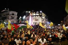 """مسيرة لـ""""فتح"""" في رام الله انتصارا للقدس"""