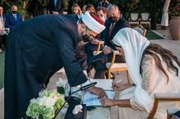 العاهل الأردني يحضر عقد قران الأميرة شيرين بنت مرعد (صور)