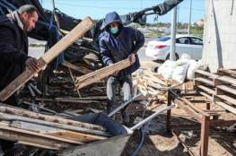 مرفق الرابط: الاعلان عن بدء التسجيل للعمال المتضررين من حالة الطوارئ بقطاع غزة