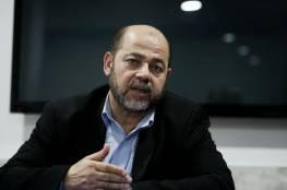 أبو مرزوق يهاجم السلطة بعد لقاء عباس غانتس: كفاكم أوهاماً