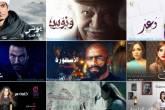 مصر: مطالبات بوقف تصوير مسلسلات رمضان