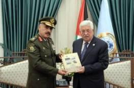 الرئيس عباس يتسلم التقرير السنوي لهيئة التدريب العسكري