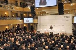 للمرة الاولى... فلسطين تشارك بمؤتمر ميونخ للسياسات الأمنية