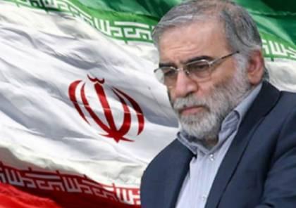 وسائل إعلام تنشر صورا لما تبقى من سيارة اغتيال العالم الإيراني فخري زادة